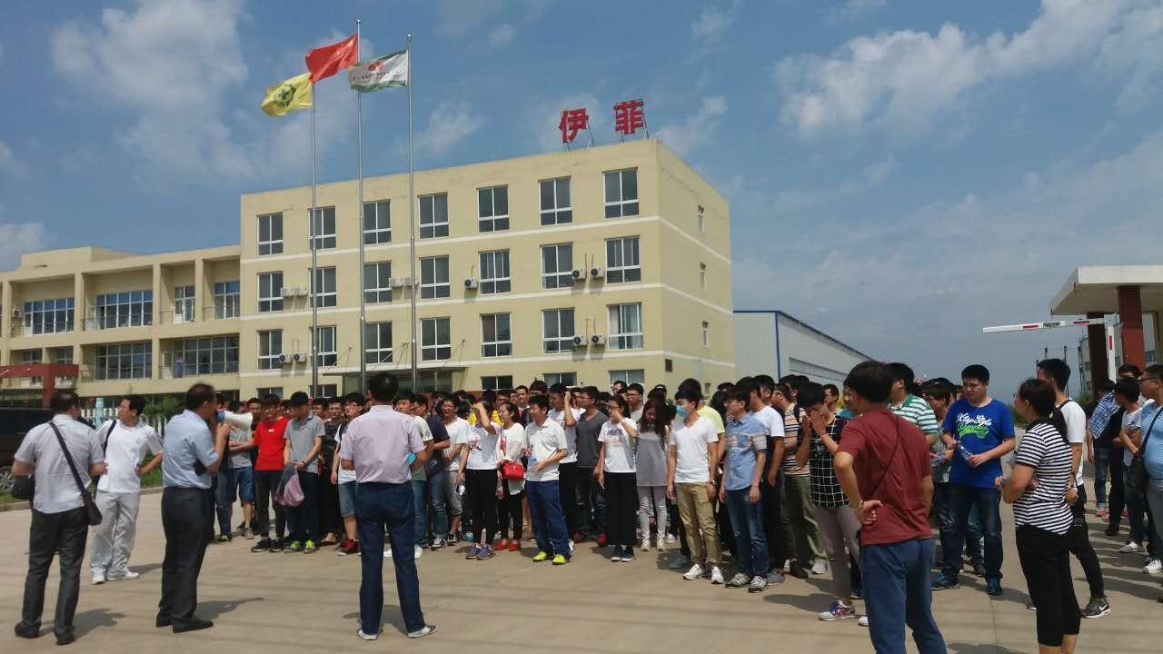 辽宁工业大学师生来我公司参观