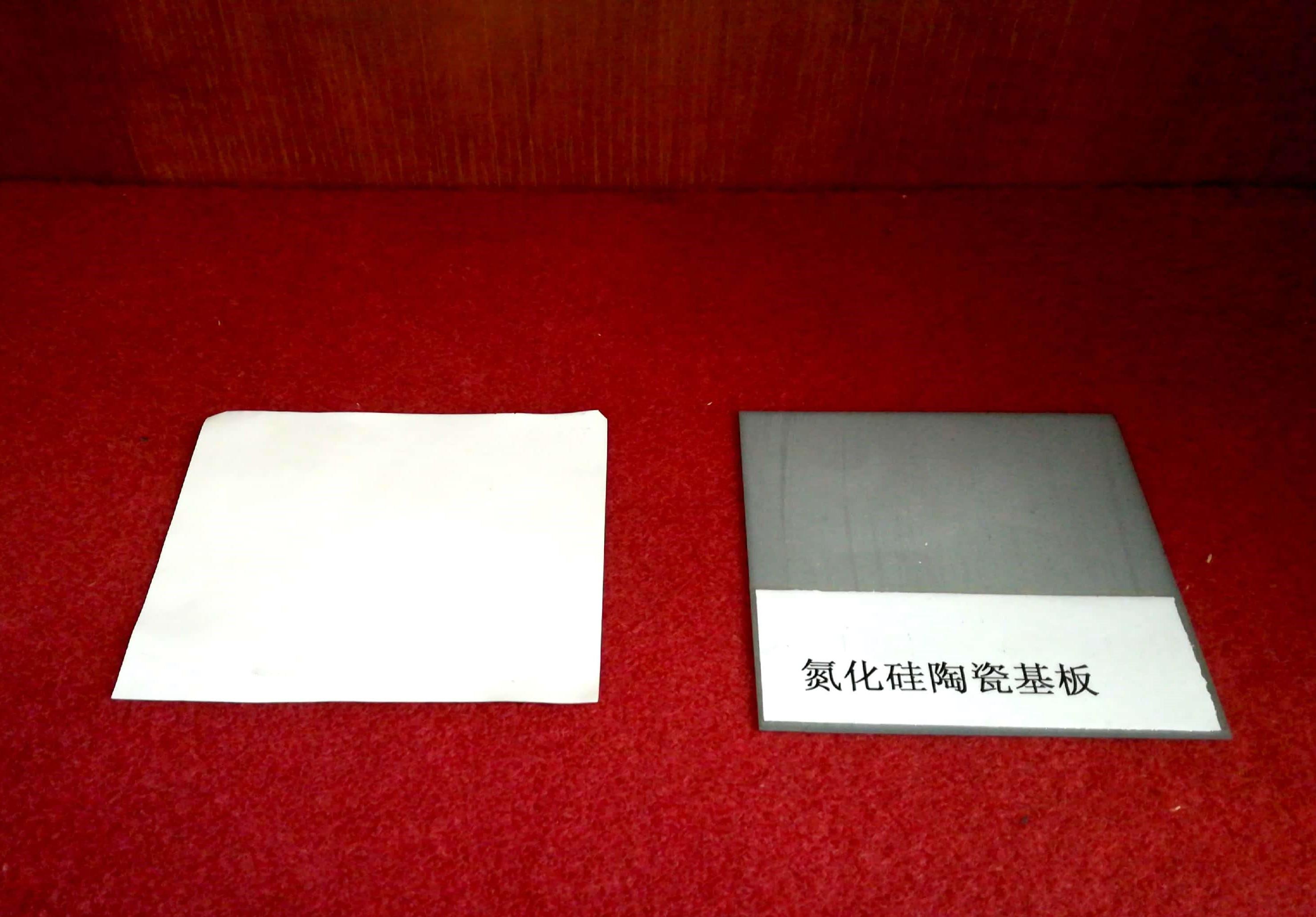 Aluminum-based Ceramic Substrate